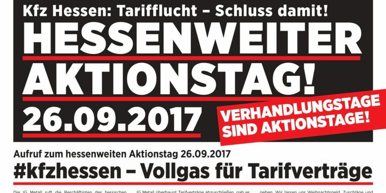 26.9.2017: Hessenweiter Aktionstag - Verhandlungstage sind Aktionstage!